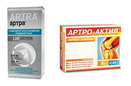 artraava