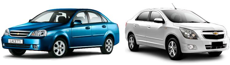 Chevrolet Lacetti и Chevrolet Cobalt