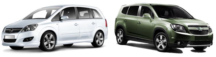 Opel Zafira и Chevrolet Orlando