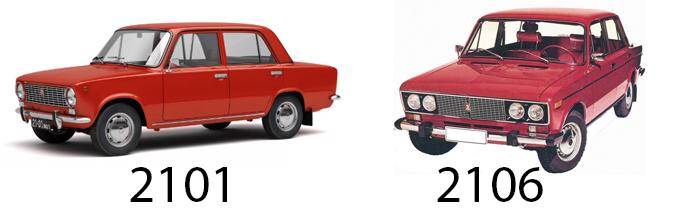 ВАЗ-2101 и ВАЗ-2106