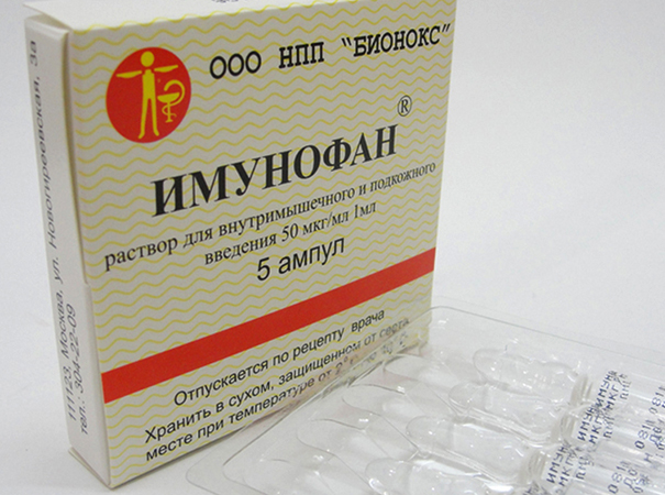 Раствор Имунофан