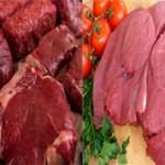 Чем отличается говядина и телятины?