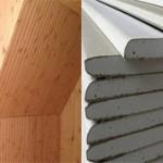 Вагонка или гипсокартон — какой материал лучше