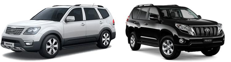 Kia Mohave и Toyota Land Cruiser Prado