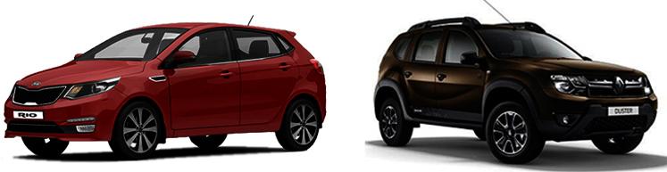Kia Rio и Renault Duster