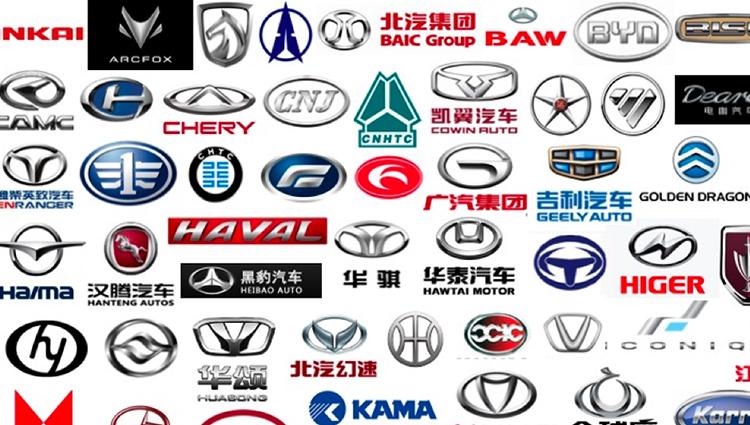 Китайские бренды