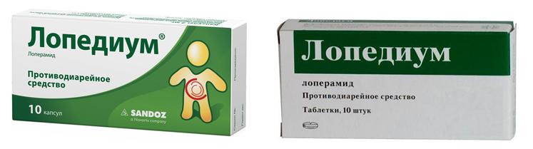 Лопедиум в капсулах и таблетках