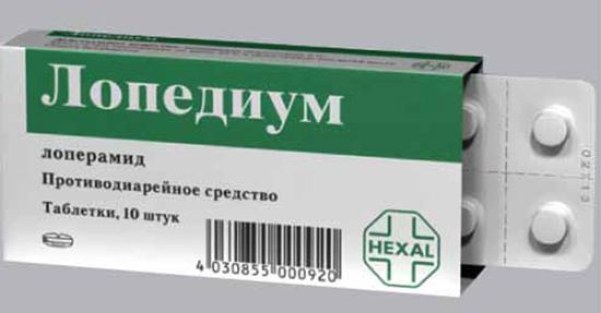 Таблетки Лопедиума