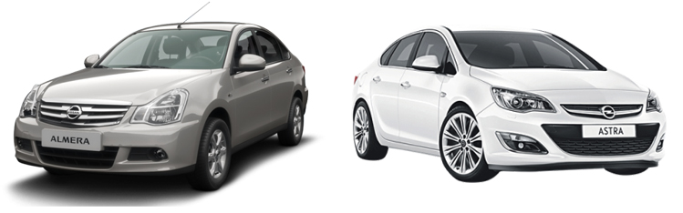 Nissan Almera и Opel Astra