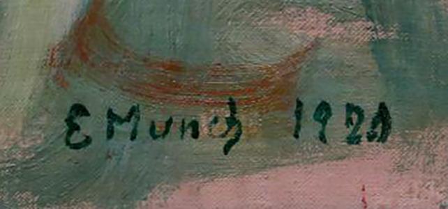 Подпись художника