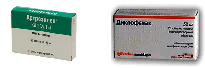 Артрозилен и Диклофенак
