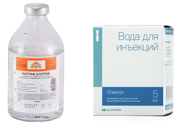 Физраствор и вода для инъекций