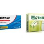 Какое средство лучше и эффективнее Маалокс или Мотилиум