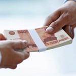 Что лучше использовать договор займа или расписку
