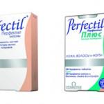 Разница между препаратами Перфектил и Перфектил Плюс