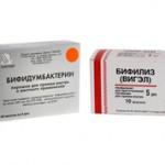 Что лучше и более эффективно Бифидумбактерин или Бифилиз?
