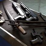 Разница между оружием и орудием