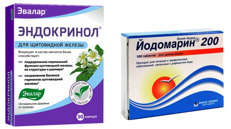 Эндокринол и Йодомарин