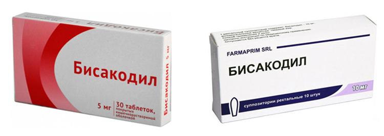 Таблеткии свечи Бисакодил