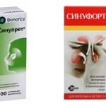 Какой медикамент лучше использовать Синупрет или Синуфорте