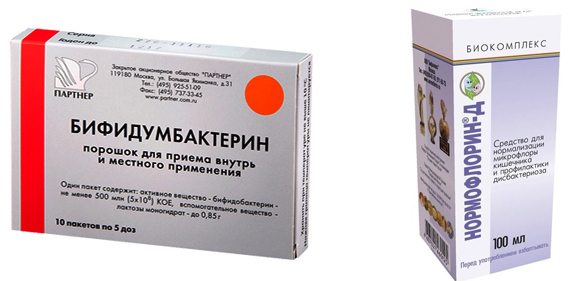 Бифидумбактерин и Нормофлорин