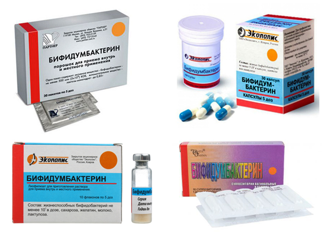 Формы выпуска Бифидумбактерина